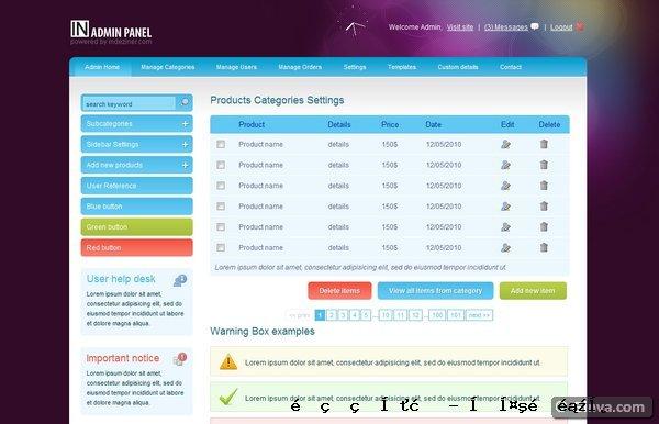 管理网站模板8