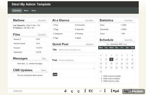 管理网站模板9