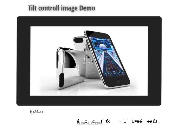 帮助你在移动设备上生成倾斜控制(重力控制)的旋转效果jQuery插件 - lenticular.js