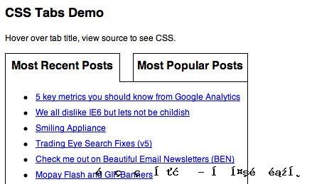 CSS标签