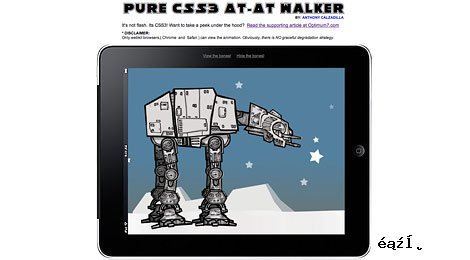 CSS3动画沃克