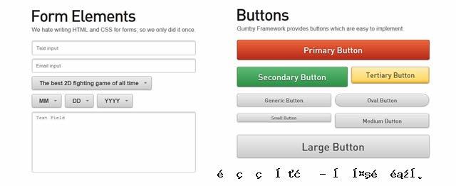 CSS用户界面UI工具包