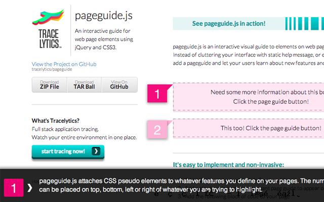 pageguide.js的JavaScript的开源库