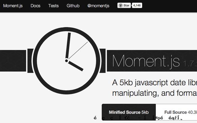 Moment.js JavaScript库,源代码开放下载