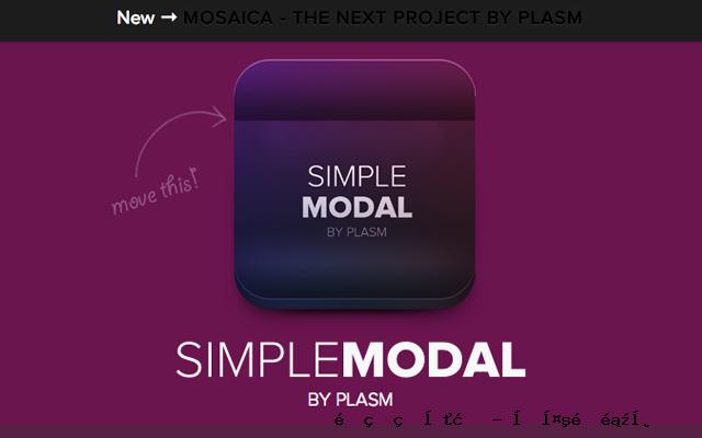 简单的模态窗口MooTools的JavaScript的js库
