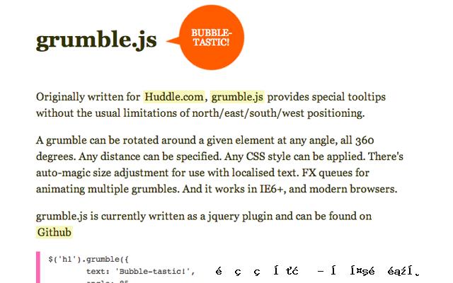工具提示的开源JavaScript库代码