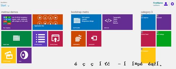 Metro/Modern UI CSS/HTML 框架