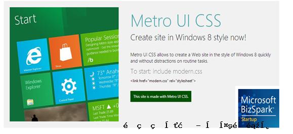 Metro/Modern UI CSS/HTML WIN8前端框架