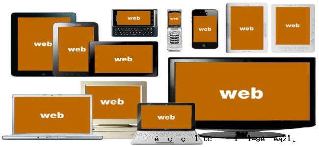 自适应网页设计/响应式Web设计