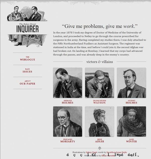 自适应网页设计
